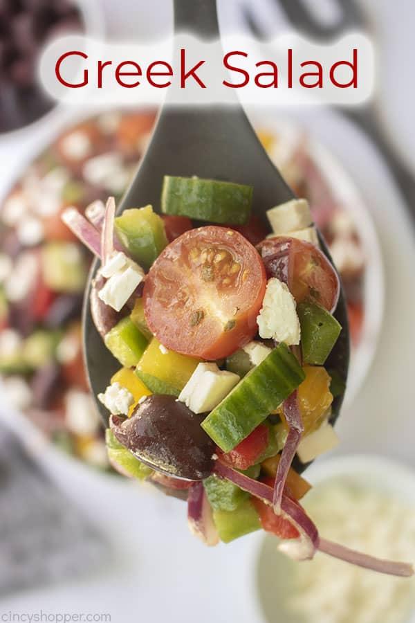 Text on image Greek Salad