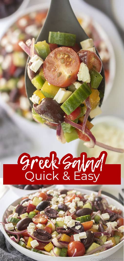 Long pin collage with text Greek Salad Quick & Easy